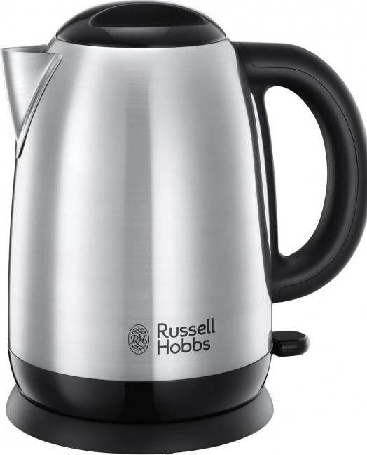 Russell Hobbs Waterkoker Adventure roestvrij staal 1.7L 23912 70 Grijs